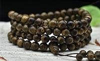 芽庄白奇楠 香粉 沉水级 /2600元每克