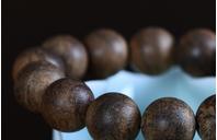 芽庄白奇楠 原材 9分沉/47.8克
