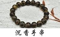 什么是沉香的白奇楠?