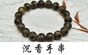 香具与香文化的发展简史